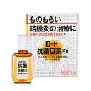 ロート抗菌目薬EX 10ml【第2類医薬品】