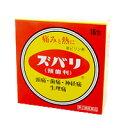 【第(2)類医薬品】 ズバリ 16包