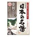 ツムラの日本の名湯 登別カルルス 30g×5包入【医薬部外品】