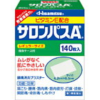 【第3類医薬品】 サロンパスAe 140枚 □