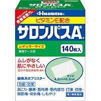 サロンパス/高分子吸収体使用(基剤)・ビタミンE配合/肩こり・腰痛・筋肉痛などに。サロンパスAe...