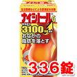 【第2類医薬品】 ナイシトールG 336錠 □
