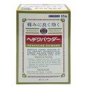 【第(2)類医薬品】 ヘデクパウダー 65包