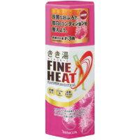 【ポイント最大45倍】バスクリン/FINE HEAT(ファインフィート)/入浴剤きき湯 ファインヒート...