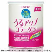 コラーゲン10000+ビタミンC1000がリニューアル!ロッテ うるアップコラーゲン【パウダー缶(2...