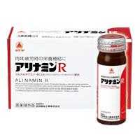アリナミンR 80ml×10本 【医薬部外品】
