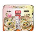 リセットボディ 体にやさしい鯛&松茸雑炊 5食入 その1