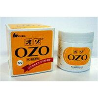 オゾ 72g【第3類医薬品】【5,250円(税込)以上のお買い上げで、送料無料!!!】