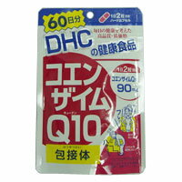 コエンザイムキューテン/吸収力の高いコエンザイムQ10包接体を配合/DHC サプリメント/コエンザ...