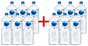 【4/15以降発送】【送料無料2ケース】キリン アルカリイオンの水(2L×6本)×2キャンセル不可...