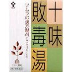 【第2類医薬品】 ツムラ漢方 十味敗毒湯(じゅうみはいどくとう) エキス顆粒 24包(12日分)