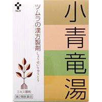 ツムラ 小青竜湯(しょうせいりゅうとう)気管支炎、気管支ぜんそく、鼻炎、アレルギー性鼻炎...