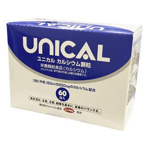 ユニカル/カルシウム/Ca/顆粒/カルシウム吸収率は牛乳の約1.35倍!ユニカ食品 【ユニカル カ...