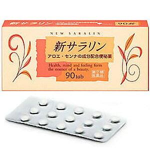 【第(2)類医薬品】 新サラリン 90錠