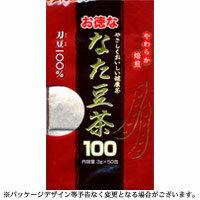 ユウキ製薬 徳用 なた豆茶 3g×50包【5,250円(税込)以上のお買い上げで、送料無料!】