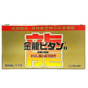 【10本セット】金龍ビタンD100ml×10本きんりゅうびたんD