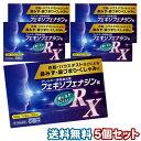 【第2類医薬品】フェキソフェナジン錠 RX 60錠×5個セッ