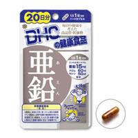 DHC 20 days-zinc 20 grains
