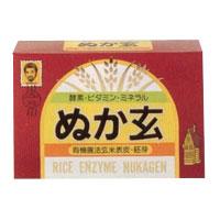 ぬか玄 粉末 (2.5g×80袋)