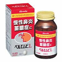 クラシエ漢方 ベルエムピL錠 192錠【第2類医薬品】