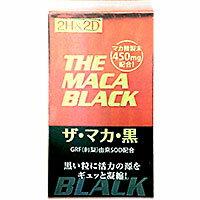 [Maruei 2 H & maca 2D and 120-grain Black]