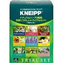 クナイプ トライアルセット(9種×1セット) クナイプ(KNEIPP) 入浴剤