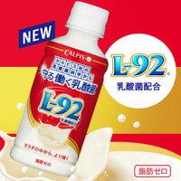 カルピス 守る働く乳酸菌 L-92乳酸菌配合 200ml×24本 □