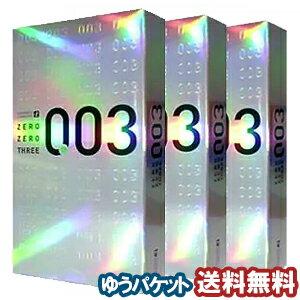 オカモト ゼロゼロスリー 003 12個入り×3個セット メール便送料無料