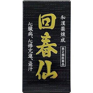 【第2類医薬品】 回春仙 400粒