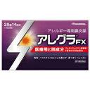 【第2類医薬品】 アレグラFX 28錠 ※セルフメディケーシ...