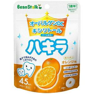 ビーンスターク ハキラ オレンジ味 45g画像
