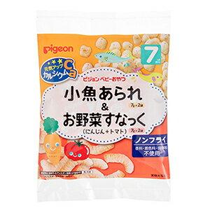 ピジョン 元気アップカルシウム 小魚あられ&お野菜すなっく にんじん+トマト(7g×4袋)