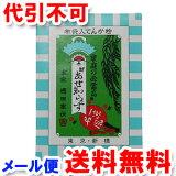 新・あせ知らず 100g【医薬部外品】 メール便送料無料