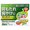 総合 胃腸薬