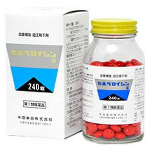 【第1類医薬品】セルペロイシン錠240錠