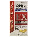 【第3類医薬品】 デイトナEXゴールド 270錠
