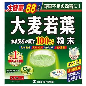 山本漢方 大麦若葉粉末100% 88包
