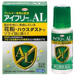 【第1類医薬品】アイフリーコーワAL 10ml
