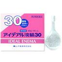 【第2類医薬品】 アイデアル浣腸 (30g×10個入) □ あす楽対応...