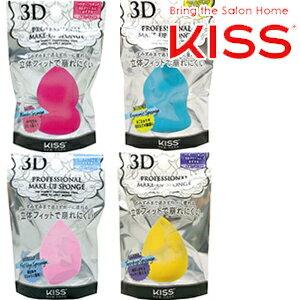 KISS メイクアップスポンジ ※種類をお選びください