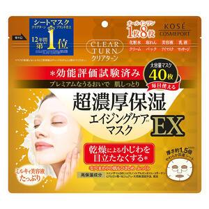 クリアターン 超濃厚保湿マスク EX(40枚入)