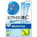 お肌の潤いに ヒアルロン酸Cゼリー 10g×31本 あす楽対応