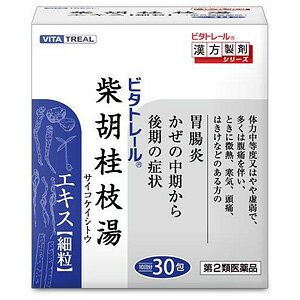 【第2類医薬品】 ビタトレール 柴胡桂枝湯エキス 細粒 30包入 10日分