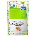 【オリヒロ アウトレット】 ボタニカルダイエットティー 40g(2.0g×20袋) あす楽対応