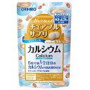 【オリヒロ アウトレット】 かんでおいしいチュアブルサプリ カルシウム 150粒 あす楽対応