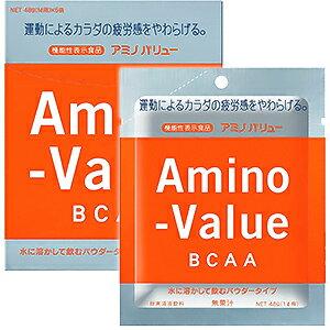 アミノバリューパウダー8000(1L用)48g×5袋入【機能性表示食品】