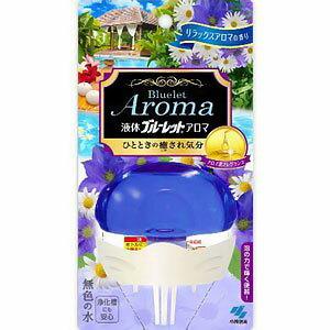 小林製薬 液体ブルーレットアロマ リラックスアロマの香り 本体 70ml