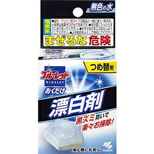 小林製薬 ブルーレットおくだけ 洗浄漂白剤 つめ替 30g