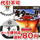 【第2類医薬品】サンテFXVプラス 12ml ローモデル 【ゆうメール送料80円】