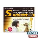 【動物用医薬品】 マイフリーガード 犬用S (2〜10kg) 0.67ml×6個ピペット メール便送料無料